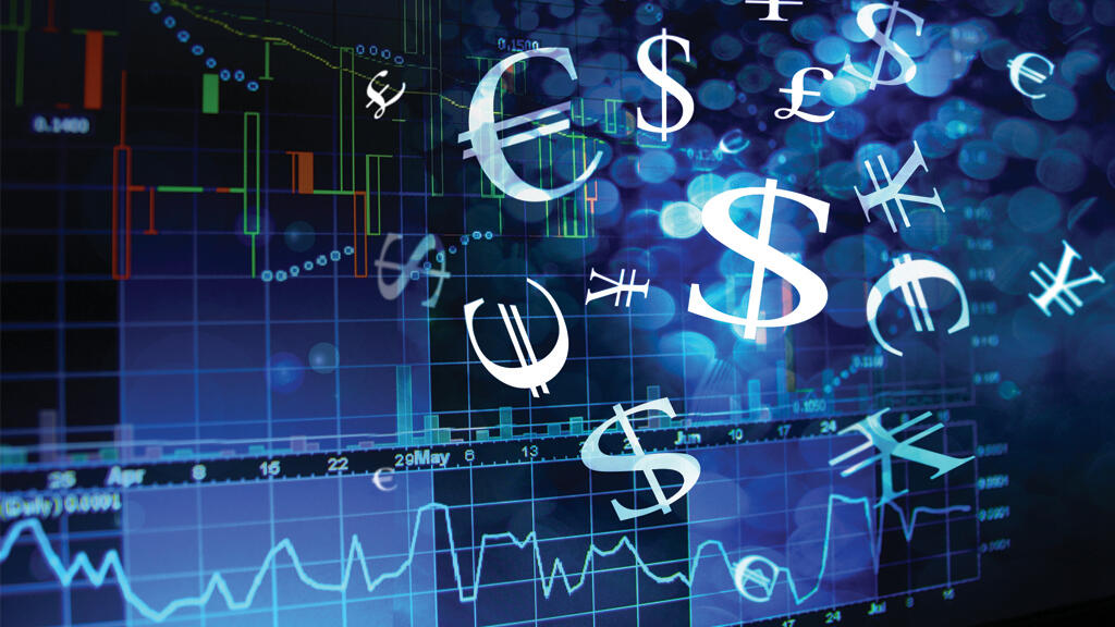 Do you only trade Stocks? What other Financial Markets are available to you?